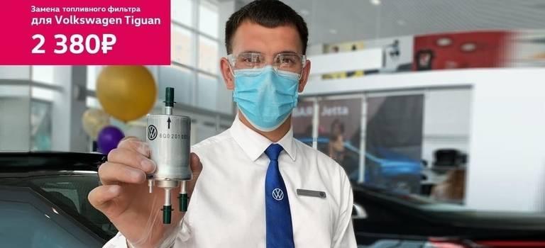 Обслуживание послегарантийных автомобилей Volkswagen
