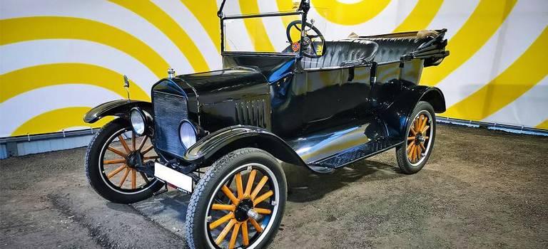 98-летний Ford за17 млн. рублей продают вРоссии!