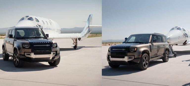 Jaguar Land Rover участвует вкосмических проектах Ричарда Брэнсона