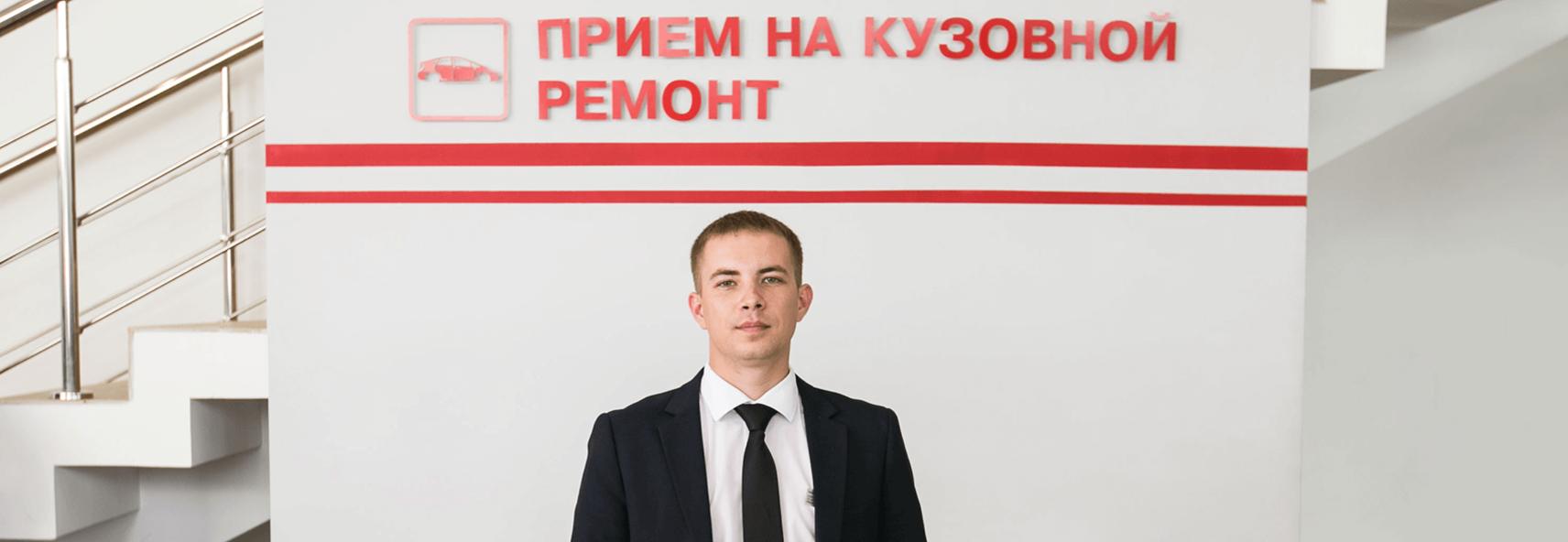АСПЭК-Моторс-Сервис (Кузовной)