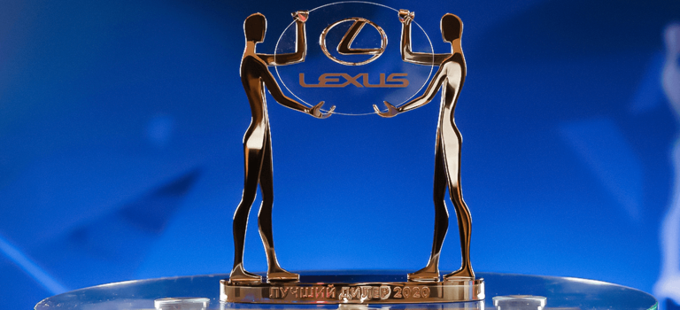 Определены лучшие дилерские центры Lexus вРоссии
