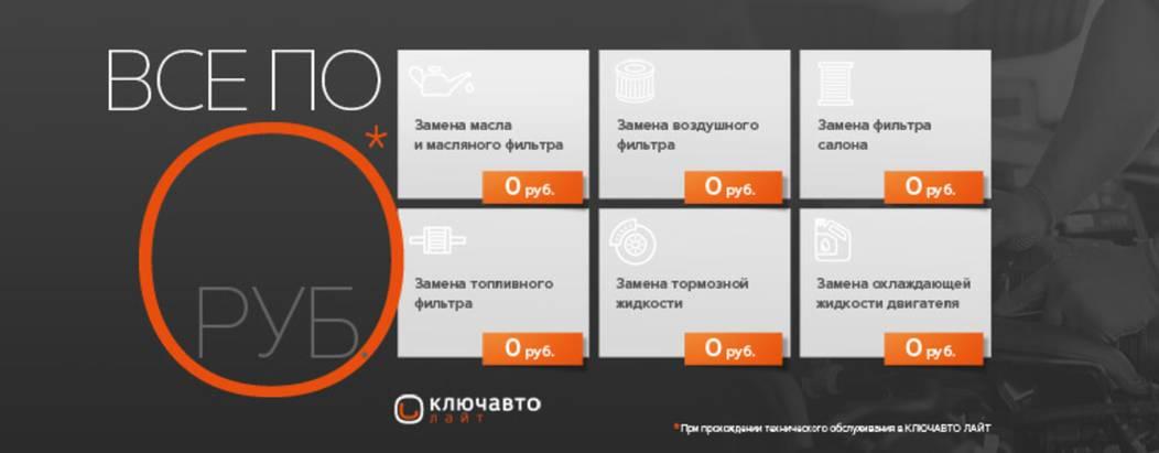 Все по0 рублей!