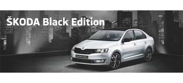 Специальная серия ŠKODA Black Edition вЕвропа Авто