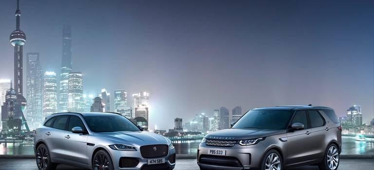 Специальные предложения позамене тормозных колодок для Jaguar Land Rover