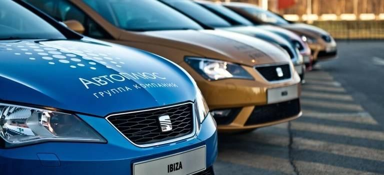 ГК «Автоплюс» переводит обслуживание машин из«Автоплюс Сервис» вдругие центры Группы