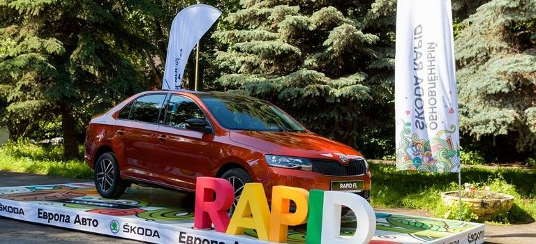 Обновленный ŠKODA Rapid