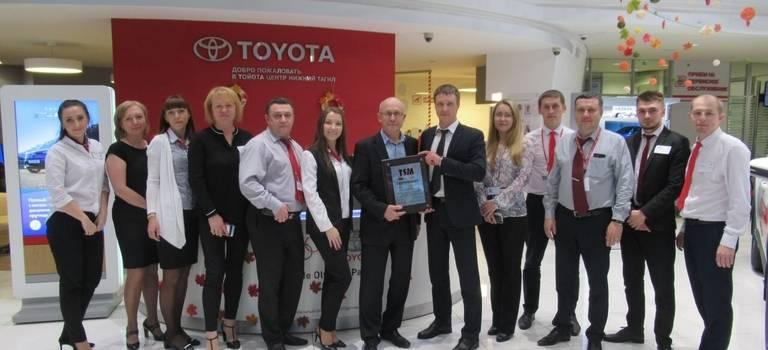 Тойота Центр Нижний Тагил прошел аттестацию «Тойота Сервис Менеджмент» вобласти сервисного обслуживания клиентов