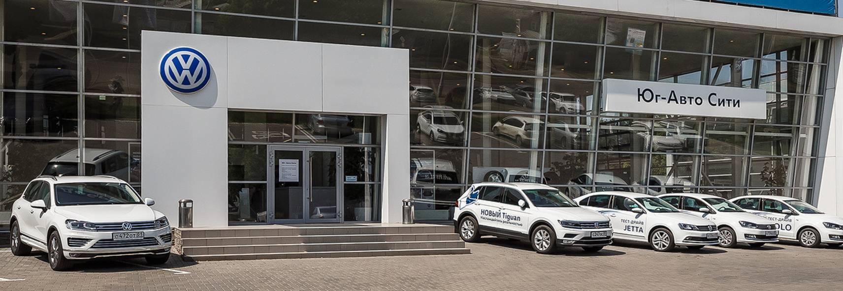 Volkswagen, Селезнева
