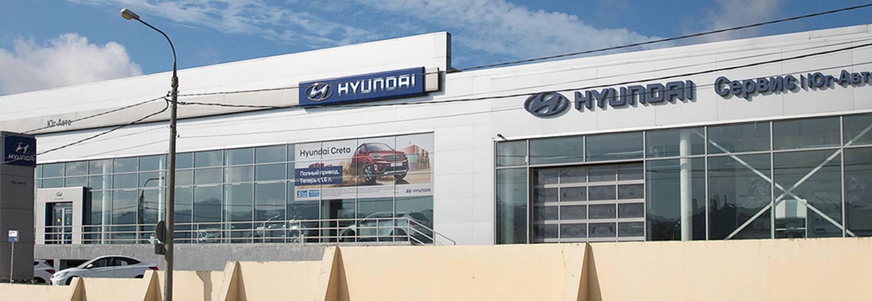 Hyundai, Новороссийск