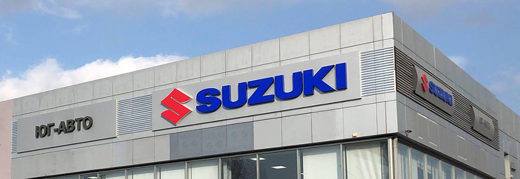 Suzuki, Дзержинского