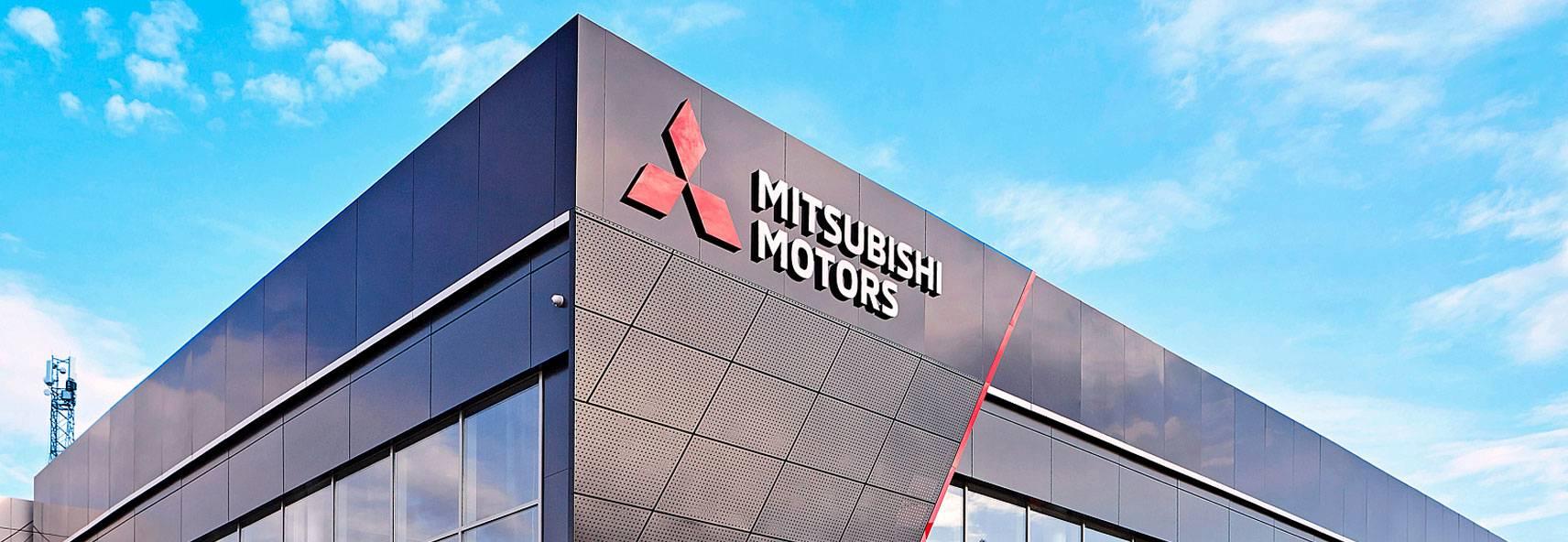 Mitsubishi, Дзержинского