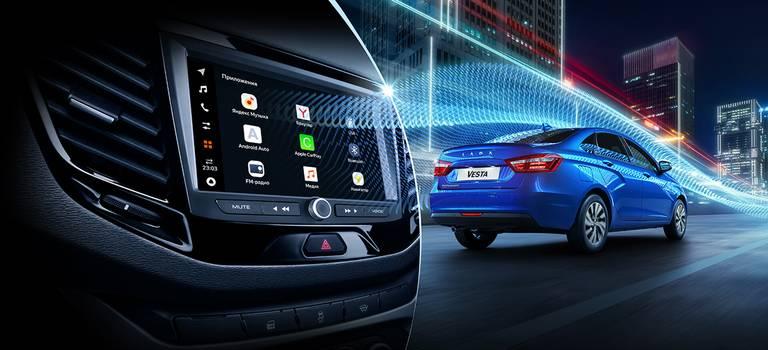 Старт продаж автомобилей LADA сновой мультимедийной системой EnjoY Pro