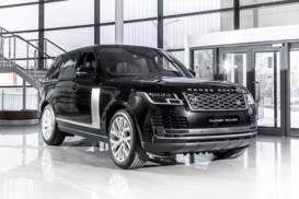 Land Rover RANGE ROVER 3.0 dАT8 (249 л.с.) IV Рестайлинг VOGUE