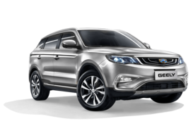 Geely Atlas 1.8 6AT (184 л.с.) Luxury (LED)