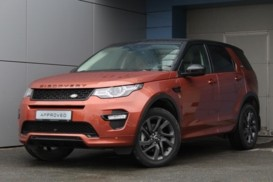 Land Rover Discovery Sport 2018 г. (оранжевый)