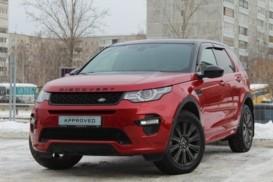 Land Rover Discovery Sport 2017 г. (красный)