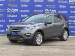 Land Rover Discovery Sport 2015 г. (серый)