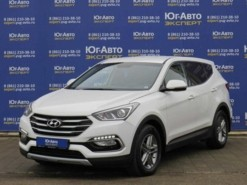 Hyundai Santa FE 2016 г. (белый)
