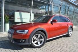Audi A4 2013 г. (оранжевый)