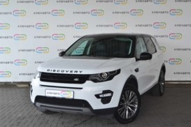 Land Rover Discovery Sport 2016 г. (белый)