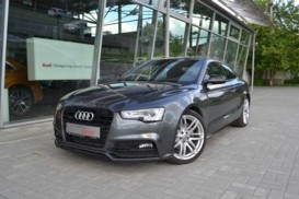 Audi A5 2016 г. (серый)