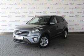 Hyundai Creta 2018 г. (серый)