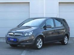 Opel Zafira 2011 г. (серый)