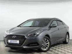 Hyundai i40 2016 г. (серый)