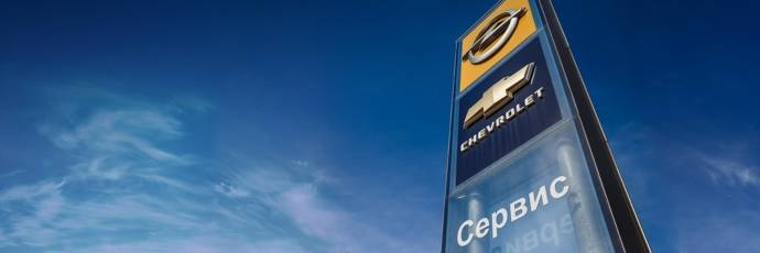 Opel, Дзержинского