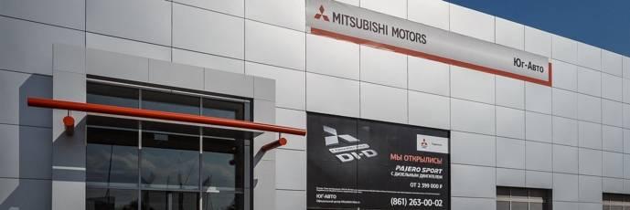 Mitsubishi, Краснодар