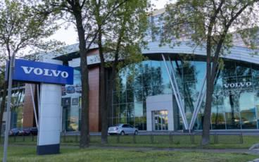 Автобиография Volvo