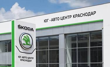 SKODA, Дзержинского