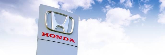 Honda, Яблоновский