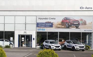 Hyundai, Яблоновский