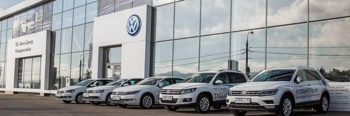 Volkswagen, Новороссийск