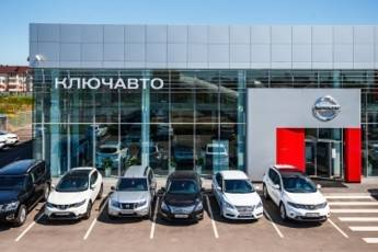 Nissan КЛЮЧАВТО Краснодар Мега
