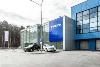Volvo Car Краснолесье