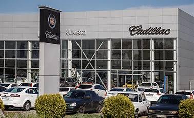 Cadillac ЮГ-Авто Яблоновский