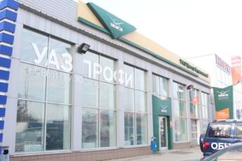 УАЗ Центр Березовский
