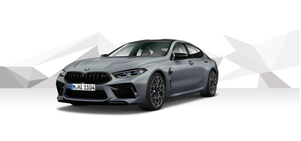 BMW M8 Гран Купе  [[activeColor.Title]]