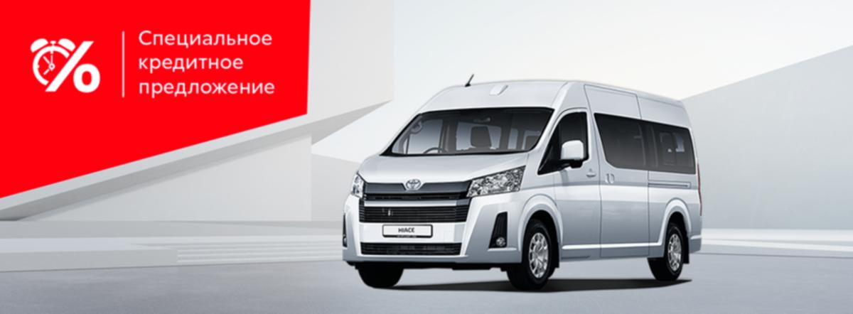 Toyota Hiace: в кредит за 20300р.в месяц