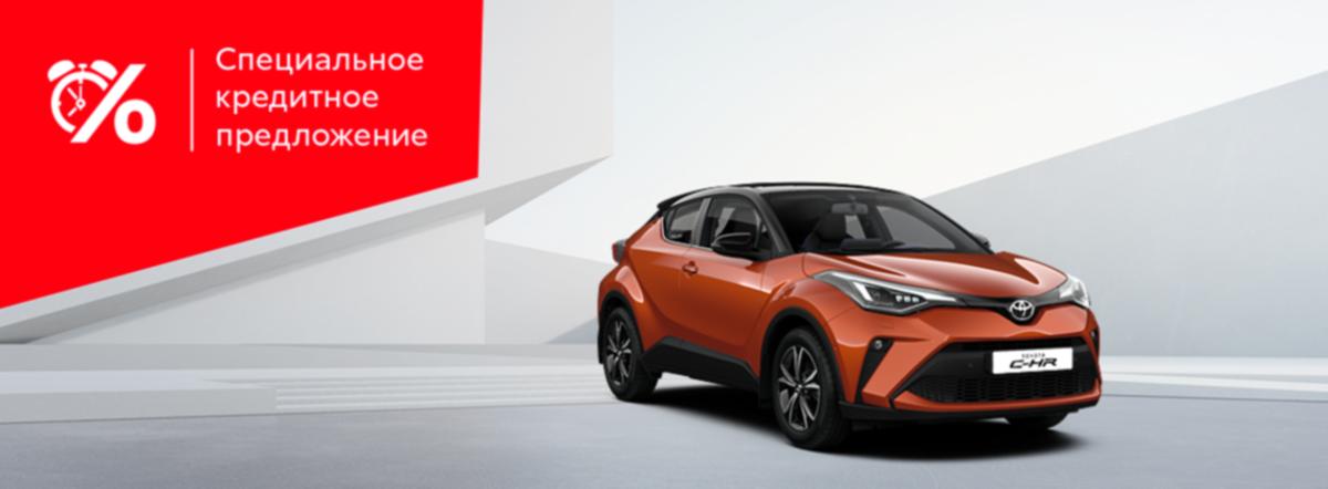 Toyota C-HR: в кредит за 11 100р. в месяц