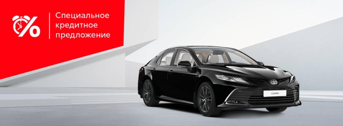Toyota Camry: в кредит за 11 400р. в месяц