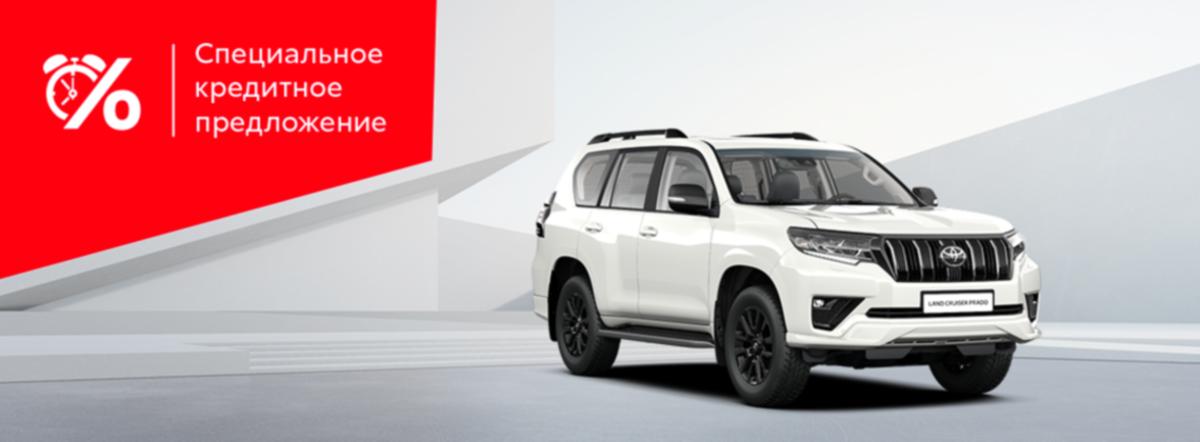 Toyota Land Cruiser Prado: в кредит за 17 700р. в месяц