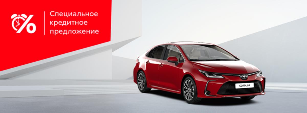 Toyota Corolla: в кредит за8 000р. в месяц
