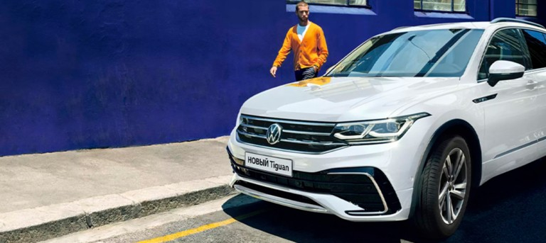 Специальные предложения на Новый Volkswagen Tiguan