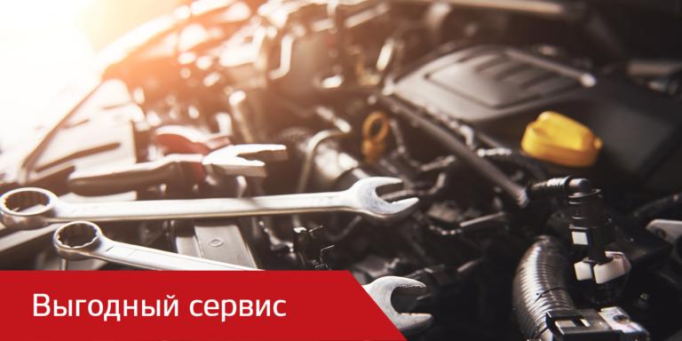 Постгарантийное ТО за 3000 рублей