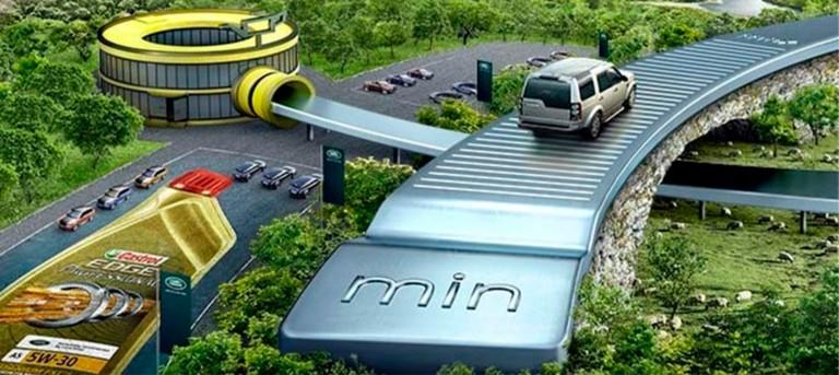 Право привилегий для Land Rover старше 3 лет