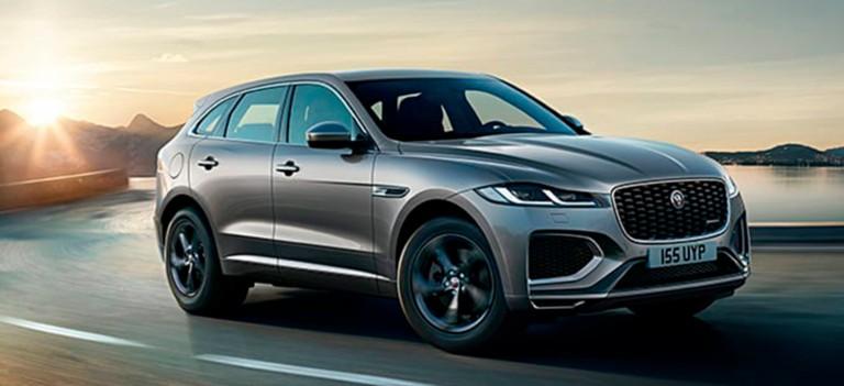 Специальная серия Нового Jaguar F-Pace