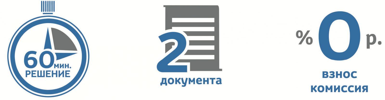 новое решение кредит играть в косынку по три карты онлайн бесплатно без регистрации на русском